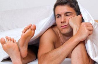 kak povysit libido i razvivat seksualnost